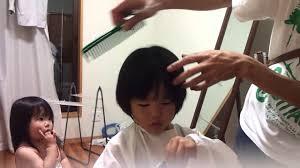 2歳 女の子 髪型 ボブ Divtowercom