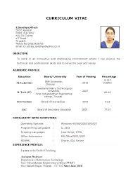 Updated Resume Adorable Update Resume Format Putasgae
