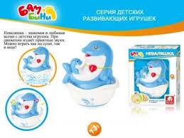 <b>Неваляшка Бамбини</b> 100744252 <b>S</b>+<b>S toys</b> в Москве (мск) | Купить ...