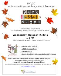 back to school night advanced learner programs services printable flyer templates
