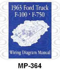 ford wiring books 57 79 truck 61 67 econoline list cg ford wiring diagram