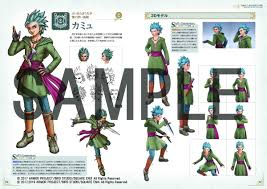 Dragon Quest Design Dragon Quest Xi S Art Book Sample Pages Released Gonintendo