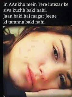 sorry shayari in urdu for girlfriend