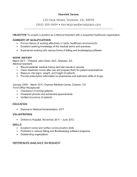 Example Of Medical Assistant Resume Medical Assistant Resume Example In Word And Pdf Formats