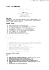 Dental Receptionist Resume Objective dental hygiene resume objective foodcityme 93