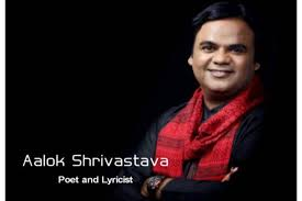 Ghazals And Songs Of Aalok Shrivastava Full Profile & Biography - UP की  मेट्रो बेधड़क चलाई, अब वोदका डायरी के पन्ने खोलेंगे आलोक | Patrika News