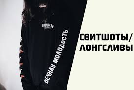 E-SHOP WOLEE, ПРОВИНЦИЯ, LOUCHESAINTS, HOOK's ...