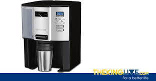 This coffeemaker will brew and dispense 12 cups of hot coffee. Cuisinart Dcc 3000 Reviews Cuisinart 12 Cup Programmable Coffeemaker