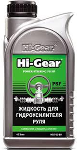 <b>жидкость hi gear</b> для автоматических коробок передач hg7005 ...