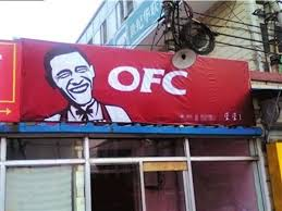 obama fried chicken watermelon. Modren Fried Yesterday A Hot Topic About OFC Obama Fried Chicken Spread On The  Chinese Weibo Microblog This Is Name Of Restaurant Which Was Not Yet Open For  With Obama Chicken Watermelon F