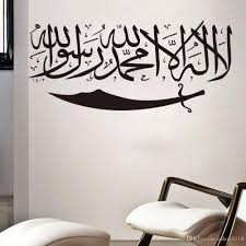Small Picture 2016 New Muslim Words Vinyl Wall Stickers Hoem Decor Islamic Home