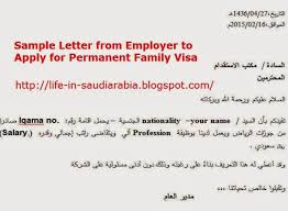 Employer Letter Visa Sample Resume Pdf Download