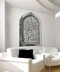 Small Picture Wall decal decor decals art arab Persian Islam skyline mosque