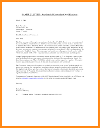 Reference Letter Template College Recommendation Letter Samples 7 National  Interest Waiver Recommendation Letter. Experience Letter For Green Card ...