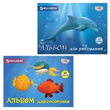 <b>Альбом для рисования BRAUBERG</b> Kids series Веселые рыбки ...