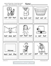 Practice building cvc words (consonant, vowel, consonant) by spinning the wheels to get your beginning sound and ending letter blend. Cvc Worksheet