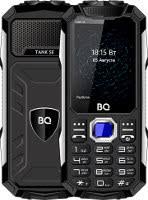 <b>BQ BQ</b>-<b>2432</b> Tank SE – купить мобильный <b>телефон</b>, сравнение ...