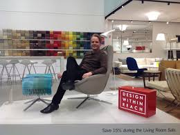 Design Within Reach Chicago How Do You Like To Lounge Martin At The New Dwr West