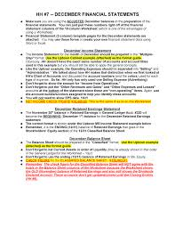 Detailed Classified Balance Sheet Hh 7 December Fs Student S18 Acct 221 Southeastern