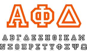 custom fraternity sticker ivy font