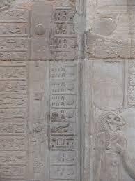 Egyptian Calendar Wikipedia
