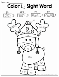 Best Of Spring Sight Word Coloring Pages Doiteasyme