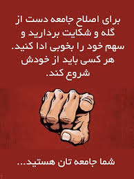 Image result for سخنان مثبت اندیش