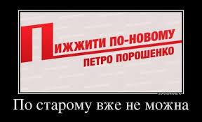 Радикальная партия определится с позицией по премьеру и коалиции в понедельник, - Ляшко - Цензор.НЕТ 7419