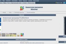 Рабочее Зеркало Фонбет Букмекерская Контора Рабочий Сайт