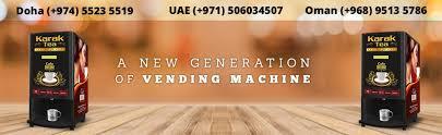 Coffee Vending Machine Business Impressive Coffee Vending Machine Coffee Machine Teacoffeepremxies