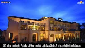 Hotel Royal Sarovar Portico Siliguri Ambrosia Sarovar Portico Haridwar Youtube