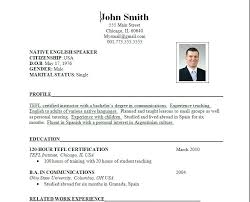 Latest Resume Format Resume Formats Free Resumes Template Free ...