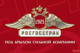 УЧЕБНОЕ ПОСОБИЕ от РОСГОССТРАХ Хабаровский автодорожный техникум УЧЕБНОЕ ПОСОБИЕ от РОСГОССТРАХ