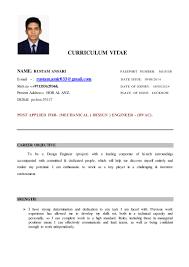 Hvac Site Engineer Resume Andone Brianstern Co