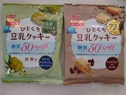 糖 質 制限 おやつ 市販