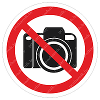Фото-<b>видеокамера</b> в Беларуси. Сравнить цены, купить ...