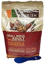 Amazon Com Simply Nourish Puppy Dry Dog Food Natural