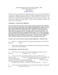Resume For College Application How to write a resume for college application examples best of 88