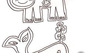 Disegno Da Colorare Gratis Bambini Animali Mamma Felice Con Disegni