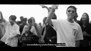 RAP AGAINST DICTATORSHIP - ประเทศกูมี (พร้อมเนื้อร้อง) - YouTube
