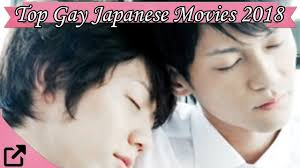 Free gay japanese movie