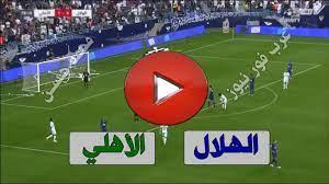 Get angry By-product Scorch كوره ستار بث مباشر مباراة اليوم - twinqh.com