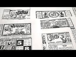 21 10 19 To 26 10 19 Laxmi Vardhan And Master Weekly Charts