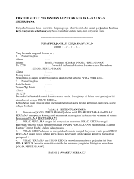 Untuk memberikan gambaran, pelajarilah contoh kontrak kerja berikut ini! Contoh Surat Perjanjian Kontrak Kerja Karyawan Sederhana