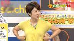 有働由美子の最新おっぱい画像(20)