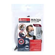 Купить <b>Маска тканевая EVA</b> Air-mesh ProtectTex, серый, S-XL ...