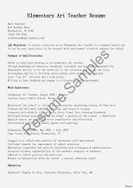 Unique Substitute Teaching Resume Frieze Documentation Template
