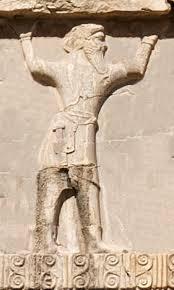 File:Xerxes I tomb Parthian soldier circa 470 BCE.jpg - Wikimedia Commons