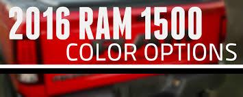 2016 Ram 1500 Big Horn Color Options