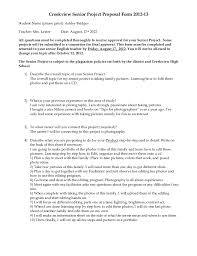 about the movie stand and deliver stand and deliver essay reviewessays com
